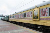 Стартовала социально-благотворительная и духовно-просветительская акция поезда «За духовное возрождение России»