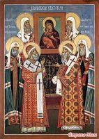 18 октября — память святителей Московских: Петра, Алексия, Ионы, Макария, Филиппа, Иова, Ермогена, Тихона, Петра, Филарета, Иннокентия и Макария
