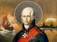 Гениальность и простота  святого адмирала