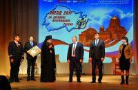 Видеосюжет:  миссионерский поезд «За духовное возрождение России» в Карасукской епархии, 17-19 октября 2017 года