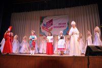 Празднование Казанской иконе Пресвятой Богородицы  и День народного единства в г. Карасуке