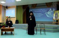 Открытие VI Ордынских Рождественских образовательных чтений