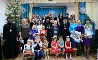 Епископ Филипп поздравил с Рождеством детей-сирот г. Новосибирска