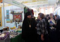 Епископ Филипп принял участие в IX Межрегиональной выставке «Православная  весна-2018»