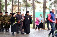 День призывника в Ордынском районе