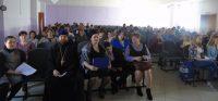 Конференция в г. Купино