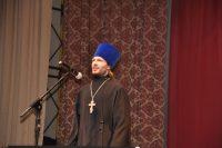 Юбилейный концерт Детской школы искусств №1 г. Карасука