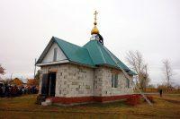 Открытие и освящение храма в честь Покрова Пресвятой Богородицы в с. Белом Карасукского района