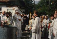 Памяти епископа Новосибирского и Бердского Сергия (Соколова) посвящается