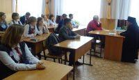 Рождественские чтения в Карасукском районе: педагоги и священники говорили о свободе молодежи