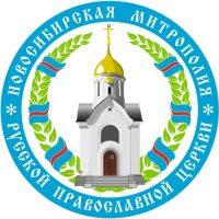 Обращение Архиерейского совета Новосибирской Митрополии к Предстоятелю Русской Православной Церкви