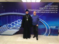 Протоиерей Евгений Зверев посетил праздничное мероприятие, посвященное  Дню работника сельского хозяйства и перерабатывающей промышленности, в г. Новосибирске
