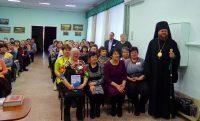 Епископ Филипп встретился с представительницами «Союза женщин» г. Карасука