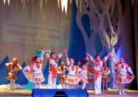 Рождественский концерт во Дворце Культуры  г. Карасука (видео)