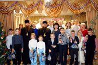 Епископ Филипп поздравил воспитанников детского центра «Жемчужина» с праздником Рождества Христова