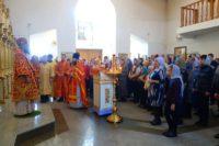 Прощеное воскресение в Кафедральном соборе г. Карасука