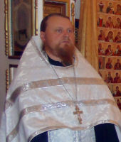 Иерей Алексей Жуков