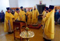 Архиерейская Литургия  в день престольного праздника в храме с. Здвинска