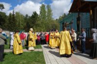 Праздник свт. Николая Чудотворца в Ордынске
