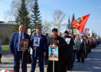 День Великой Победы в Ордынске