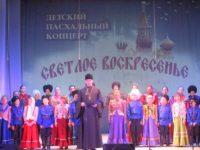 Пасхальное богослужение в соборе в честь Живоначальной Троицы р. п. Ордынское