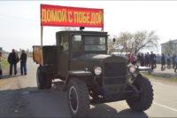Праздничные мероприятия, посвященные 74-ой годовщине Победы в Великой Отечественной войне