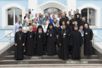 Завершился V Миссионерский съезд православной молодежи Сибири в Туве