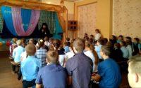 Состоялась встреча епископа Филиппа со школьниками с. Белого