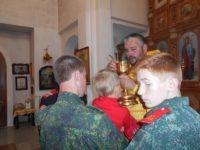 Православное военно-патриотическое объединение казачьей молодежи «Гвардия»