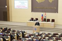 Епископ Филипп принял участие в VI Парламентских встречах г. Новосибирска