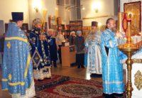 Архиерейская литургия в  день праздника  Введения во храм Пресвятой Богородицы в Троицком соборе р. п. Ордынское