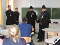 Встреча учащихся с сотрудниками ГПНТБ в с. Багане