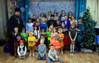 Епископ Филипп посетил в рождественские дни детские центры «Теплый дом» (детский дом №6) и «Созвездие» (детский дом №7) (видео)
