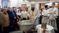 Праздник Крещения Господня в Кафедральном соборе г. Карасука (видео)