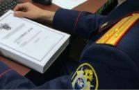 На Ставрополье родители-сектанты отказались от собственных детей (видео)