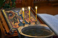 Проповедь в Навечерие Богоявления (Крещенский сочельник)