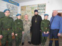 Военно-патриотическое мероприятие в Доволенском аграрном колледже