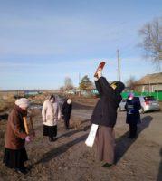 Освящение села Багана с молитвой против вредоносного поветрия