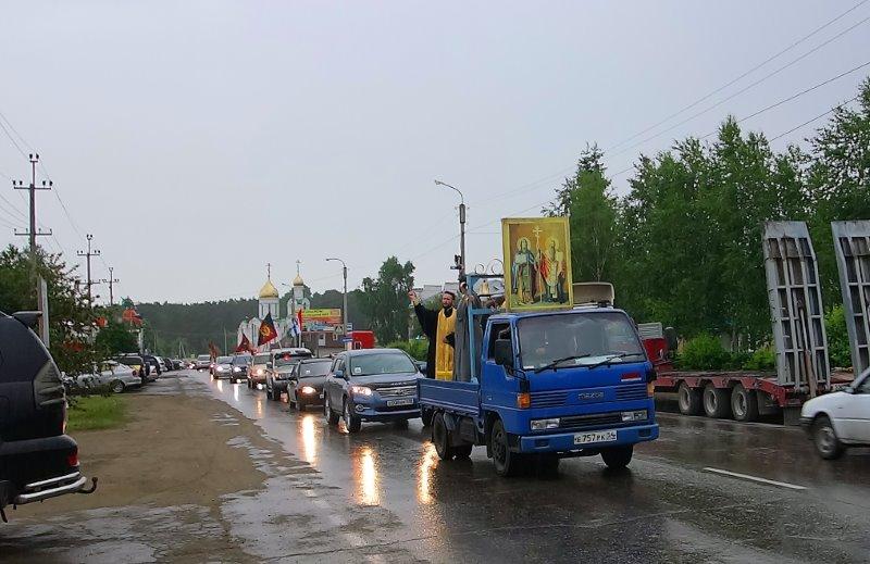 Автопробег и крестный ход в День славянской письменности и культуры в Ордынске (видео)