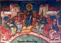 Преполовение Пятидесятницы: история и значение праздника