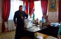 Епископ Карасукский и Ордынский Филипп принял участие в голосовании по поправкам в Конституцию Российской Федерации