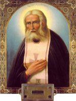 Проповеди о преподобном Серафиме