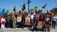 Крестный ход в Карасукской епархии, посвященный Ирменскому сражению