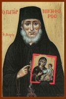 Святой преподобный Никифоре, моли Бога о нас!