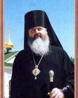 20-летие со дня блаженной кончины епископа Сергия (Соколова)