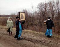 Крестный ход в День народного единства и день празднования Казанской иконе Божией Матери г. Карасуке
