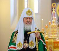 Поздравление епископа Филиппа Святейшему Патриарху  Кириллу с днем рождения