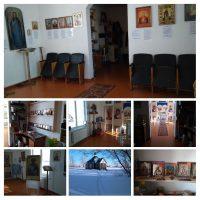 Благотворительная помощь центра «Добрые люди» в г. Карасуке