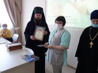 Вручение архиерейских наград врачам Ордынской центральной районной больницы