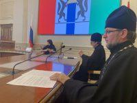 Протоиерей Евгений Зверев посетил совещание по вопросам категорирования объектов РПЦ в Доме правительства г. Новосибирска